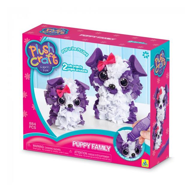 ORB™ PlushCraft™ 3D Puppy Family 2 Pack