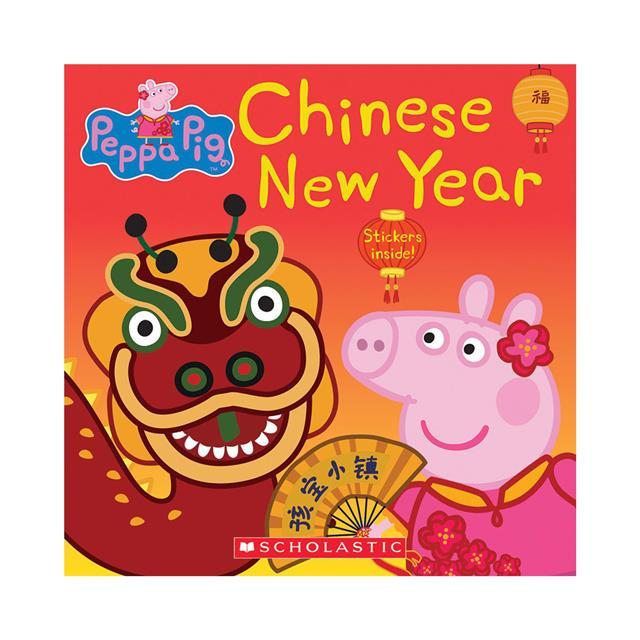 Peppa Pig Peppa S Chinese New Year